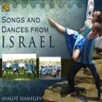 Songs And Dances From Israel