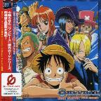 One Piece: Best Album