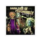 Dark Side Of Psychobilly
