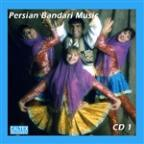 Persian Bandari Songs CD 1