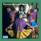 Persian Bandari Songs CD 2