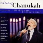 Taste of Chanukah