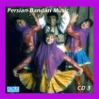 Persian Bandari Songs CD 3