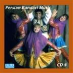 Persian Bandari Songs CD 4