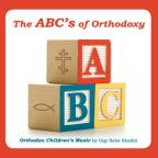 ABC's of Orthodoxy: Orthodox Children's Music