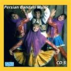 Persian Bandari Songs CD 5