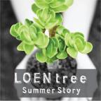 Loen Tree Summer Story