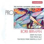 Prokofiev: Piano Music, Vol. 4
