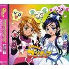 Pretty Cure: First Character Album
