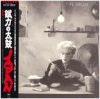 Tin Drum (Mini LP Sleeve)
