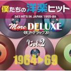300 Hits In Japan More Deluxe 2