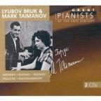 Great Pianists of the 20th Century - Lyubov Bruk