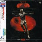 Gavan: Animex 1200 - TV Original BGM Collection