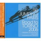 Ski Jumping Pairs Road To Torino 06