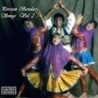 Persian Bandari Songs Vol 2 - 4 CD Pack