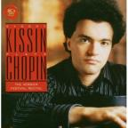 Kissin Plays Chopin: The Verbier Festival Recital