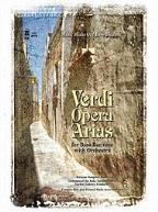 Verdi Bass Baritone Arias/Or
