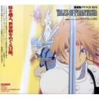 Tales Of Fantasia Drama CD Box