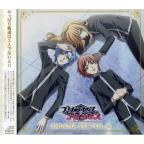 Drama CD Vol. 4 - Princess Princess Drama CD