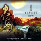 Sacred Journey of Ku - Kai, Vol. 4