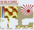 Soul Of Science 3