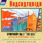"Khachaturian: Symphony No. 2 ""The Bell"""