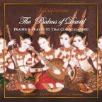 Psalms Of David Praised & Prayed To Thai Classical