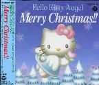Hello Kitty Merry X'mas