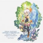 Final Fantasy Crystal Chronicles Ech