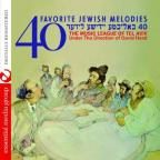 40 Favorite Jewish Melodies