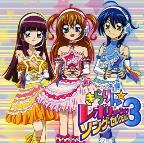 Kirarin Revolution: Song Selection 3