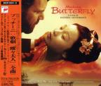 Madame Butterfly Original Soundtrack