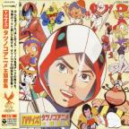 TV Size! Tatsunoko Anime Collected Theme Songs