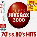 Super Juke Box 3000: 70's & 80's Hits