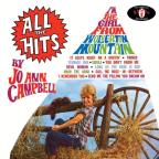 All the Hits: Her Complete Cameo Recordings