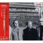 Beethoven: String Quartets Nos. 8 & 10