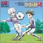 Hunter X: Hunter Radio Series V.9
