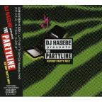 Party Time: Hip Hop Mix By DJ Hasebe