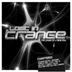 Lost In Trance Vol. 1 - Lost In Trance