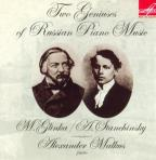 Two Geniuses Of Russian Piano