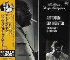 Art Tatum/Ben Webster Quartet