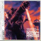 Destroy The Monsters