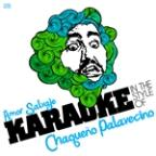 Amor Salvaje (In The Style Of Chaquenio Palavecino) [karaoke Version] - Single