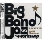 Bigband Jazz Work Shop-For Swing Boys & Girls