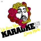 Un Poco Mas (In The Style Of Danny Martin) [karaoke Version] - Single
