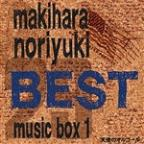 Makihara Noriyuki Best Music Box 1