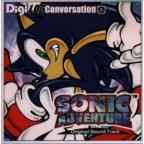 Sonic Adventure: Digi Log Conve