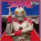 Theme Songs Of Ultraman 80