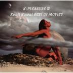 K.Pleasure2 Kenji Kawai Best Of Movi