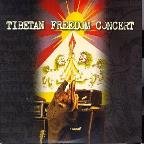 Tibetan Freedom Concert